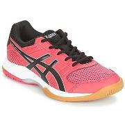 Gymnastikskor Asics  GEL-ROCKET 8