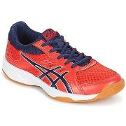 Gymnastikskor Asics  GEL-UPCOURT GS